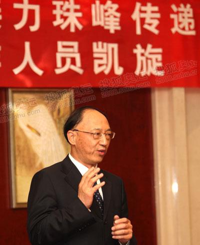 国家体育总局局长、北京奥组委执行主席刘鹏发表热情洋溢的欢迎辞