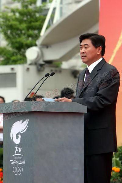 北京奥组委火炬接力中心副主任刘宝杰致辞