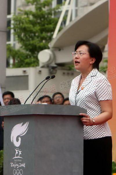 吉安市委副书记、市长曾庆红致辞