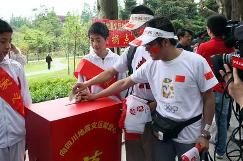 井冈山市民在街头捐款