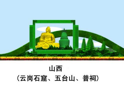 34省景观单图: 山西(云岗石窟、五台山、普祠)