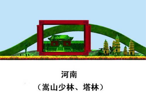 34省景观单图: 河南(嵩山少林、塔林)