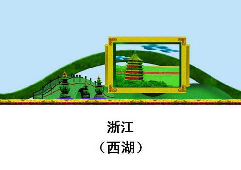 34省景观单图: 浙江(西湖)