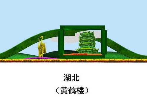 34省景观单图: 湖北(黄鹤楼)