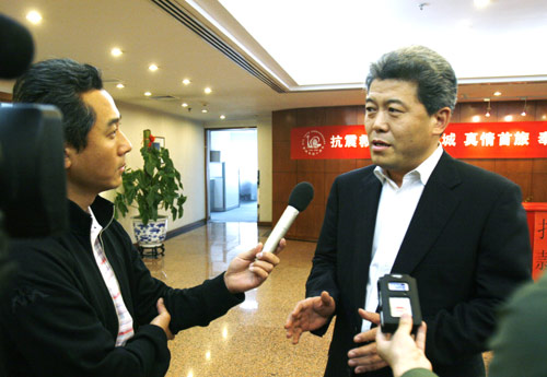 首旅集团常务副总裁刘毅接受记者采访