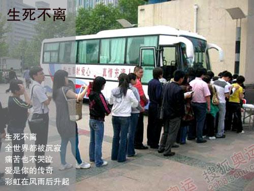 图片来源:千龙网(经搜狐后期制作)