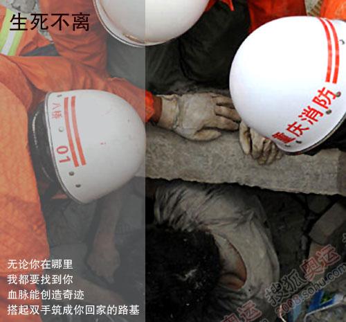 图片来源:新华网(经搜狐后期制作)
