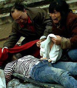 震灾遇难者估计在5万以上