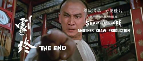 邵氏版《鹿鼎记》汪禹出演韦小宝,那时是83年,他仍然很红。