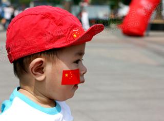 整9个月的孩子也为中国加油