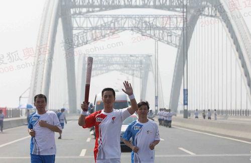 火炬手通过生米大桥