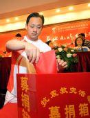 图文:温州火炬手为灾区捐款 火炬手占旭刚捐款