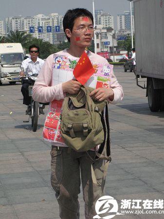 温州年轻市民手握国旗