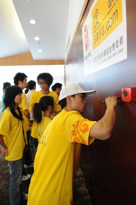 网友在加油中国心愿墙签名