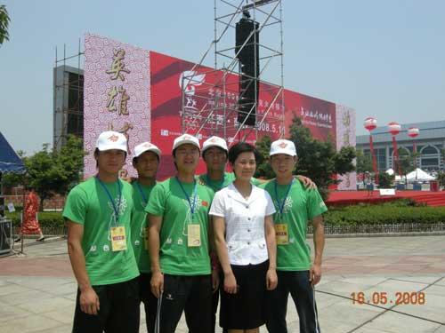江西省副省长谢茹和绿色奥运使者