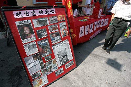 组图:奥运圣火将在浙江传递 传递城市绍兴街景