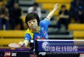 图文:中国赛女单第一轮战况 一招白鹤亮翅