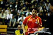 图文:中国赛男单第一轮战况 握拳庆祝胜利