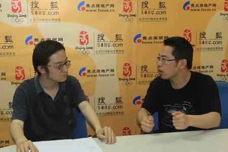 余涛在接受采访