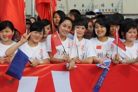 温州大学生起跑现场祝福北京奥运