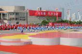 组图:奥运圣火温州传递 心系灾区祝福奥运