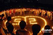 图:大学生手捧蜡烛为灾区祈祷