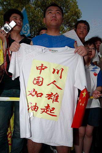 组图:奥运圣火在绍兴传递 现场人山人海的观众