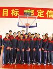 全国男子篮球联赛