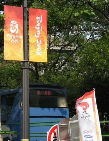 组图:奥运圣火即将在杭州传递 杭州城市街景