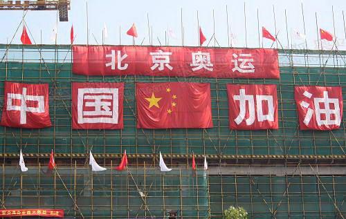 温州市民打标语为灾区人民加油