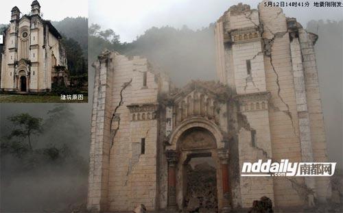 Wedding photog captures China quake Img256926751
