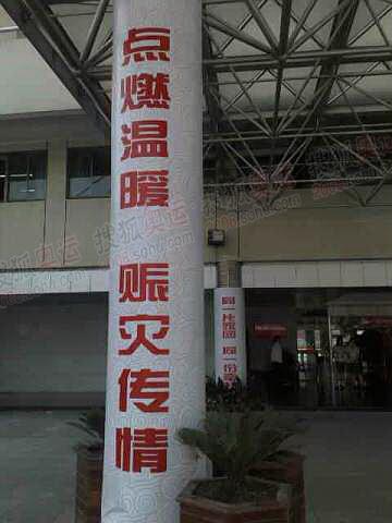 黄龙体育馆