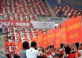 图文:杭州传递捐款仪式 各方代表向灾区捐款