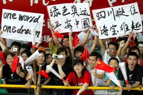 杭州火炬传递,圣火传递现场,杭州市民打出标语,问候两位在灾区赈灾的国家领导人。