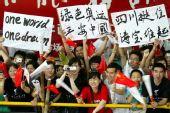 组图:杭州传递爱心火炬 市民要与灾区人民同心