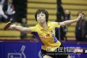 图文:中国公开赛张怡宁4-2郭跃 抿嘴侧向救球