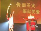 图:杭州站圣火传递结束 末棒火炬手点燃圣火盆