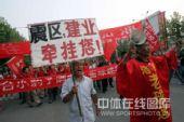 图文:[中超]河南2-0青岛 球迷上街呼吁