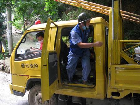 震区各地沿线随处可见通信抢修车