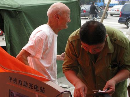 都江堰市区移动的手机自动充电网点