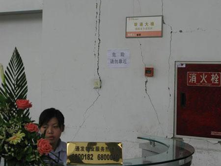 联通绵阳分公司大楼尽管遭受地震随坏,但员工仍坚守工作岗位