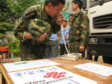 北川县联通的应急通信站点,为一线官兵提供平安电话服务