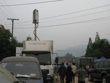 北川县移动的某应急基站