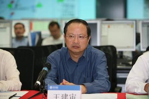王建宙在四川召开抗灾保通信电视电话会议
