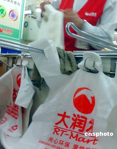 上海/图为上海超市内的塑料袋。塑料购物袋将于2008年6月1日起有偿...