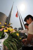 图文:江苏南京置地广场大厦前降半旗