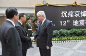 图文:外国驻华使节吊唁汶川大地震遇难者