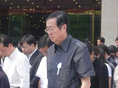 周小川行长及央行全体人员致哀