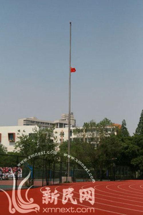 降半旗以示哀悼