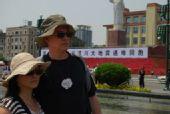 5月19日下午14点28分:成都天府广场在哀悼